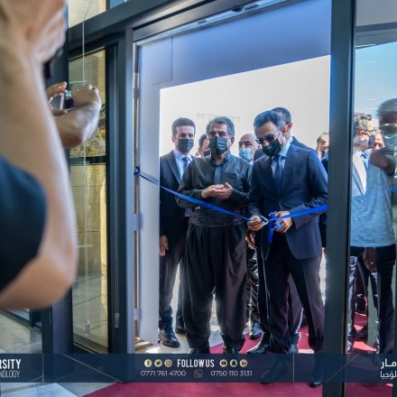 The grand opening ceremony of Komar Pharmacy Building